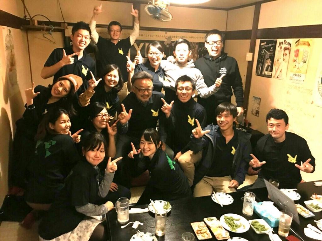 f:id:meganekawaguchi:20180614132208j:plain