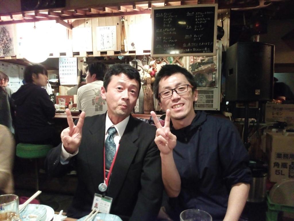 f:id:meganekawaguchi:20180614133723j:plain
