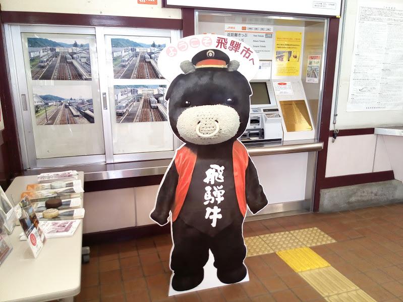 f:id:meganekawaguchi:20180625231133j:plain