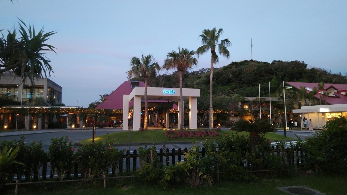 プライベート & リゾート ビーチ オクマ