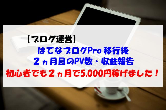 f:id:meganekunno:20190203011818p:plain