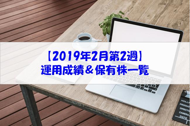 f:id:meganekunno:20190210213706p:plain