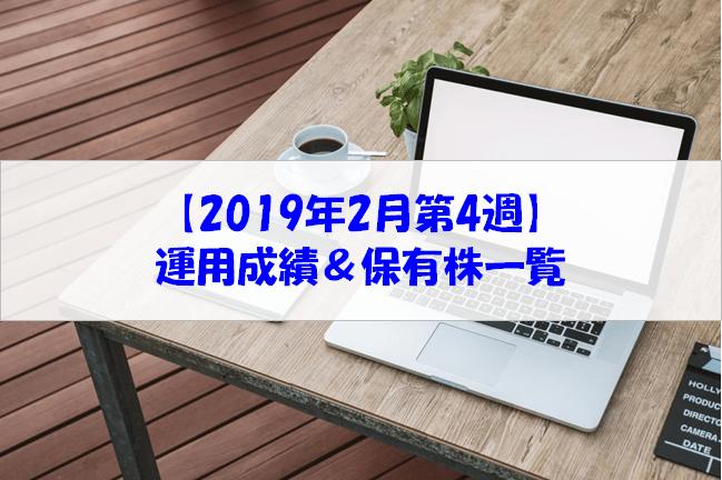 f:id:meganekunno:20190222211718p:plain