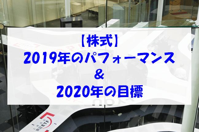 f:id:meganekunno:20200102124434p:plain
