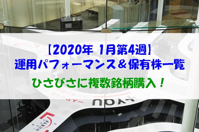 f:id:meganekunno:20200201155836p:plain