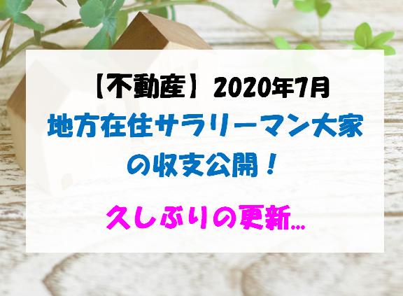 f:id:meganekunno:20201025105045p:plain
