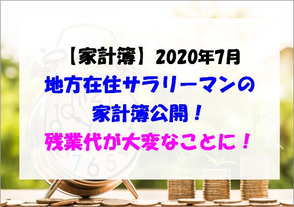 f:id:meganekunno:20201025115126p:plain