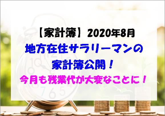f:id:meganekunno:20201123152920p:plain