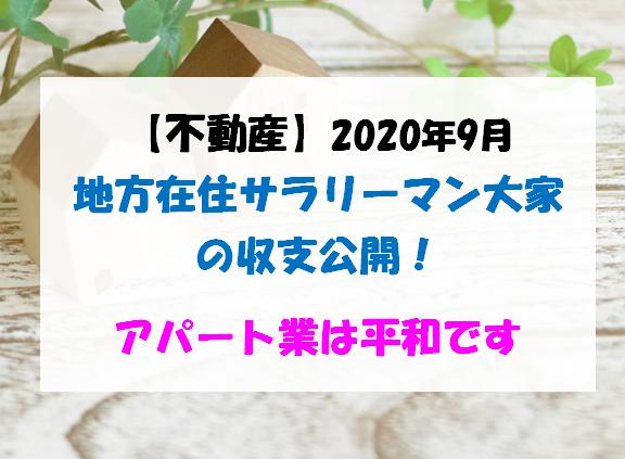 f:id:meganekunno:20201220204025p:plain