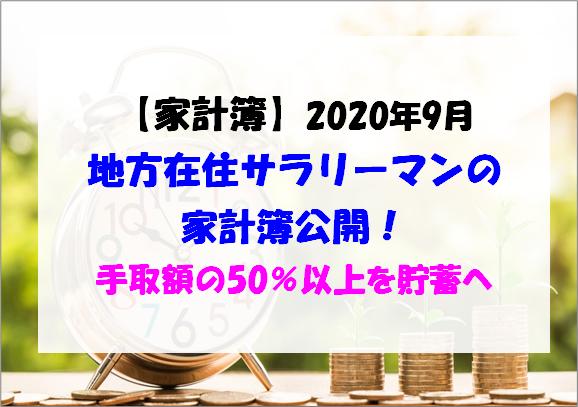 f:id:meganekunno:20201227125414p:plain