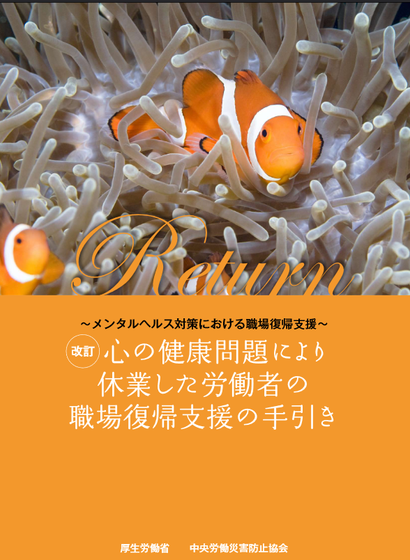 f:id:meganesuper_shutoken_nakamaunion:20210209020625p:plain