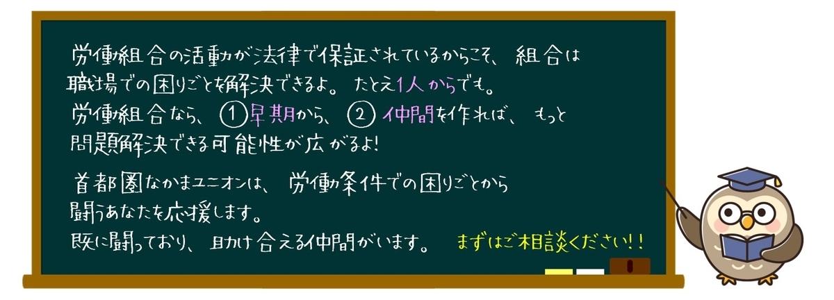 f:id:meganesuper_shutoken_nakamaunion:20210211100716j:plain