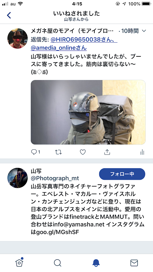 f:id:meganeya-moai:20190304022117p:plain