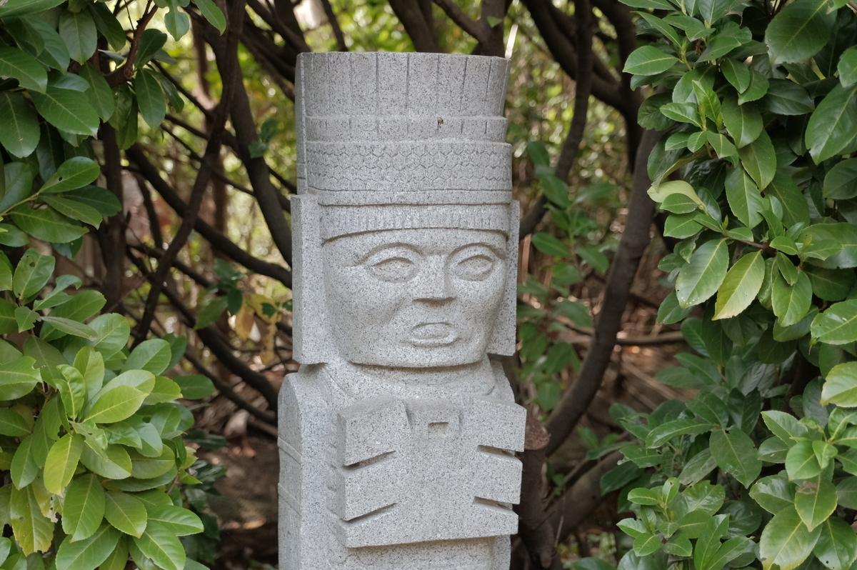 f:id:meganeya-moai:20190423142431j:plain
