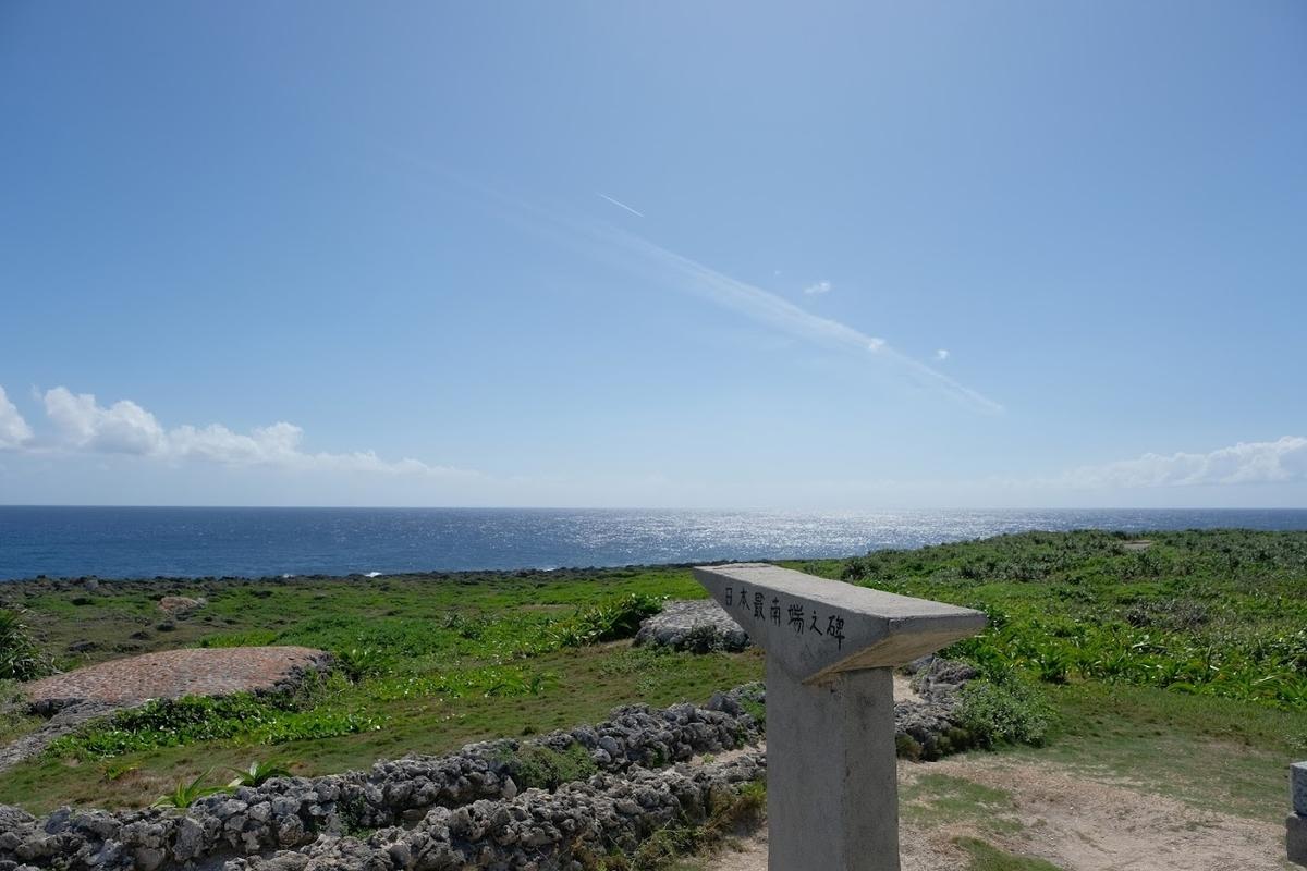 f:id:meganeya-moai:20190501153202j:plain