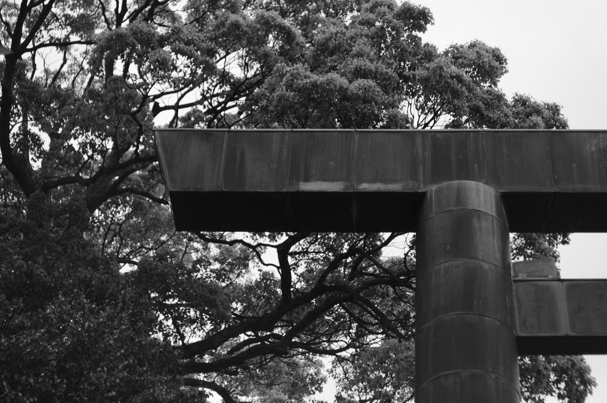 f:id:meganeya-moai:20190515122024j:plain