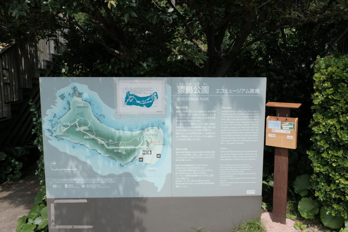 f:id:meganeya-moai:20190626135731j:plain