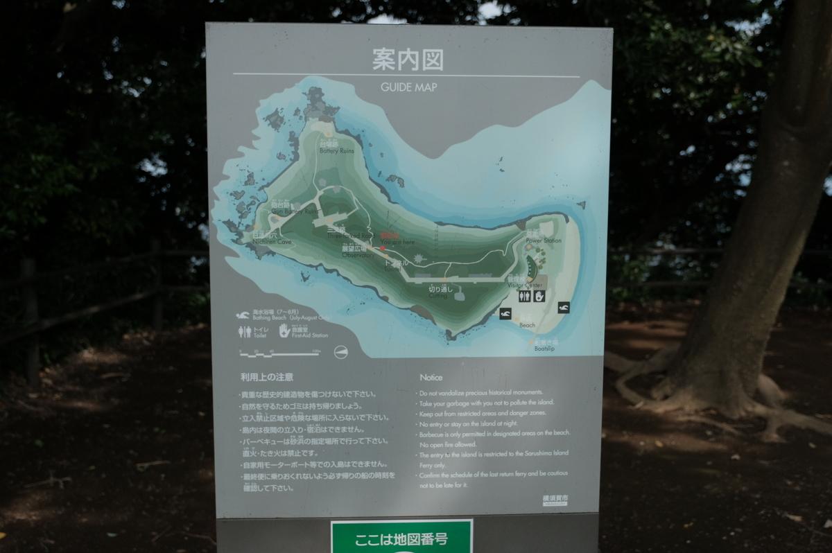 f:id:meganeya-moai:20190626143738j:plain