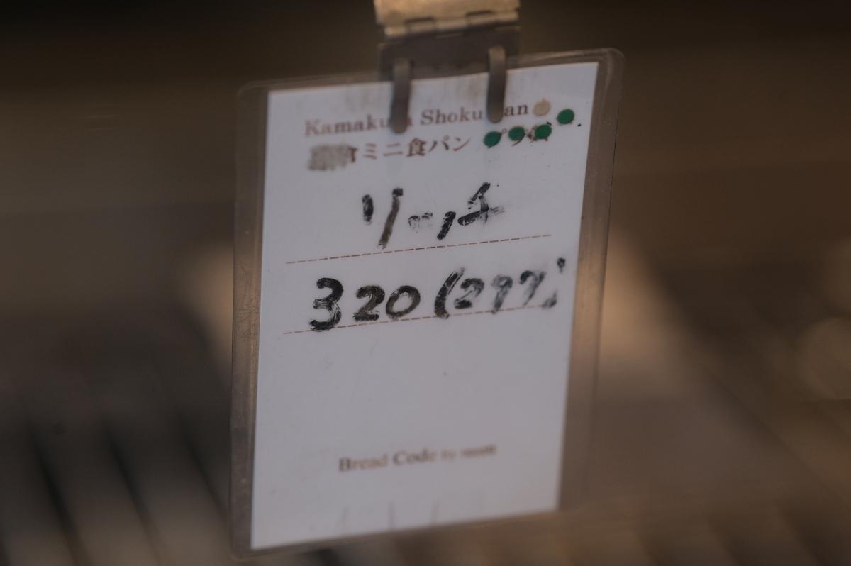 f:id:meganeya-moai:20200123143801j:plain