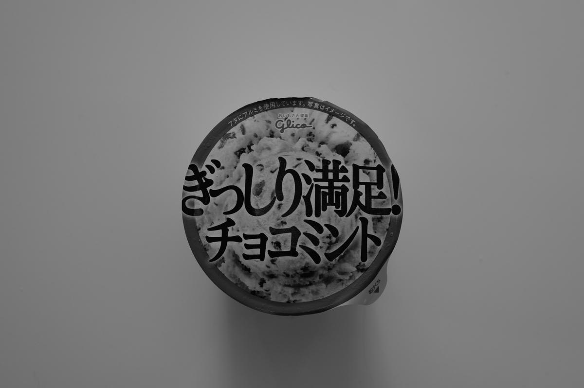 f:id:meganeya-moai:20200502090458j:plain