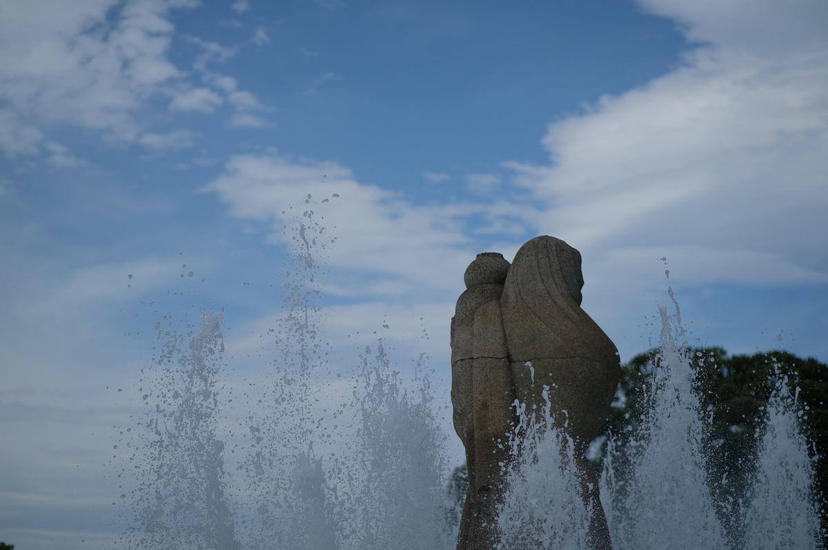 f:id:meganeya-moai:20200918130430j:plain