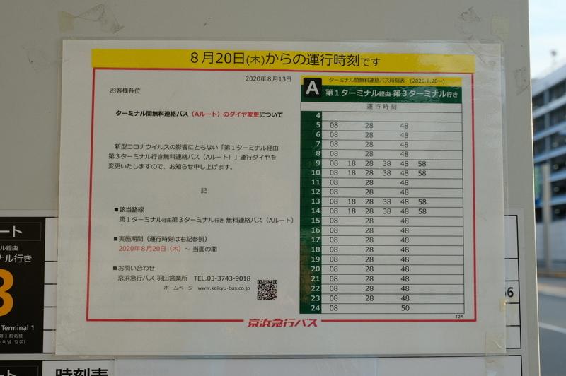 f:id:meganeya-moai:20201210153438j:plain