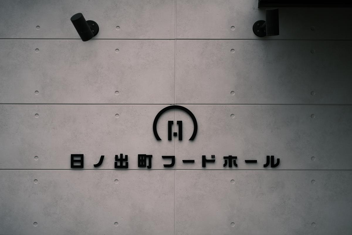 f:id:meganeya-moai:20210127145638j:plain