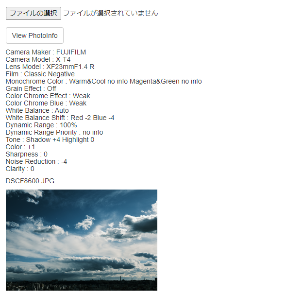 f:id:meganeya-moai:20210323053910p:plain