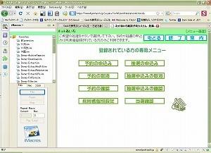 f:id:meganii:20081011193214j:image