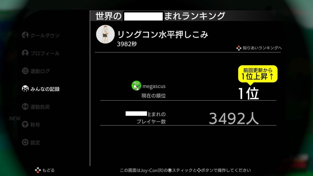 f:id:megascus:20201018170937p:plain