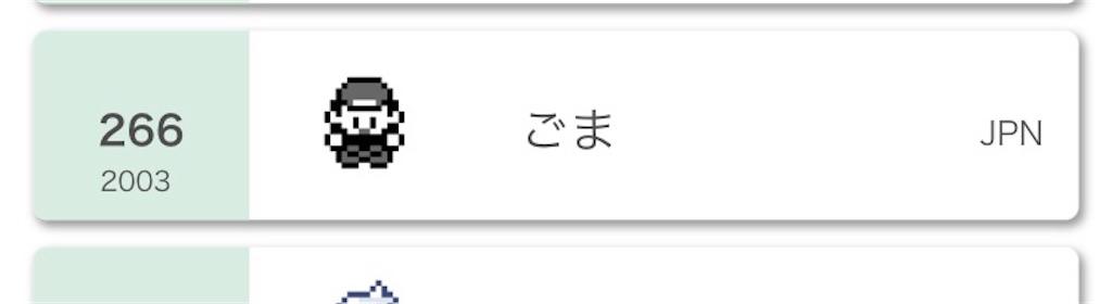 f:id:megatagawa:20210302165627j:image