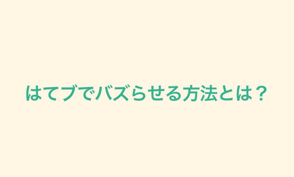 f:id:megaya0403:20170429175741p:plain
