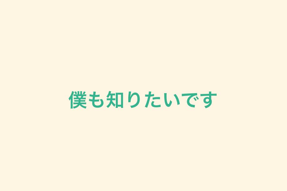 f:id:megaya0403:20170429175756p:plain