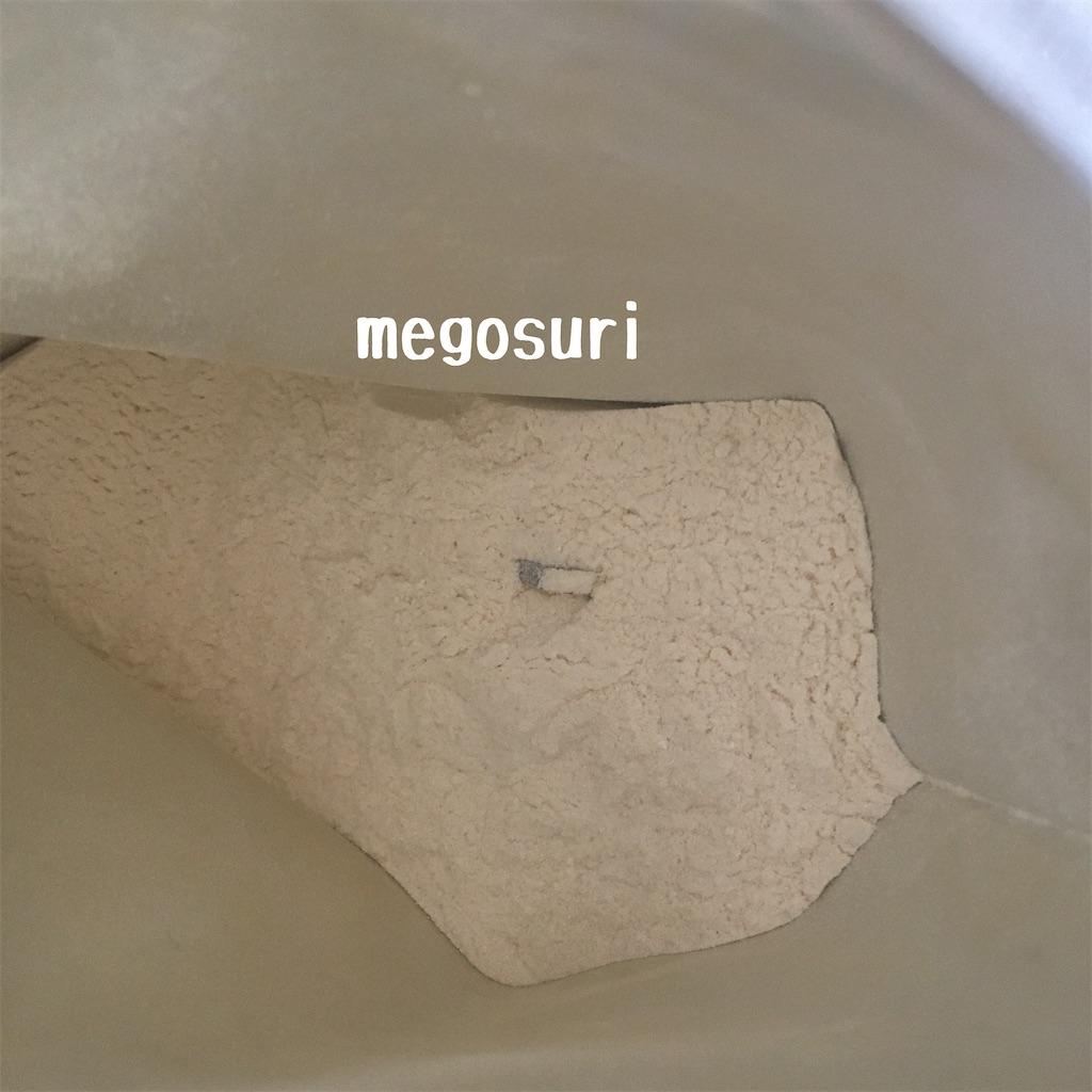 f:id:megosuriwork:20200509160925j:image