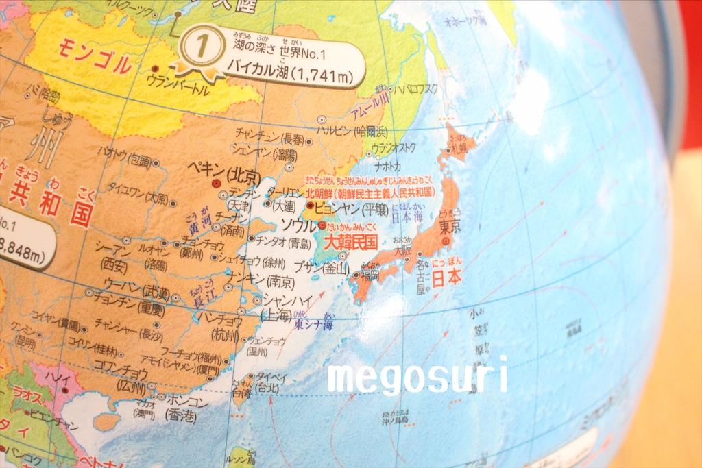 f:id:megosuriwork:20200510143011j:image