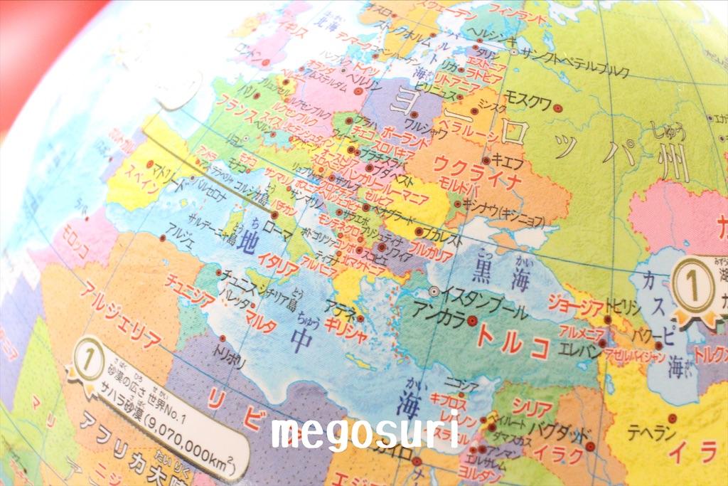 f:id:megosuriwork:20200510143058j:image
