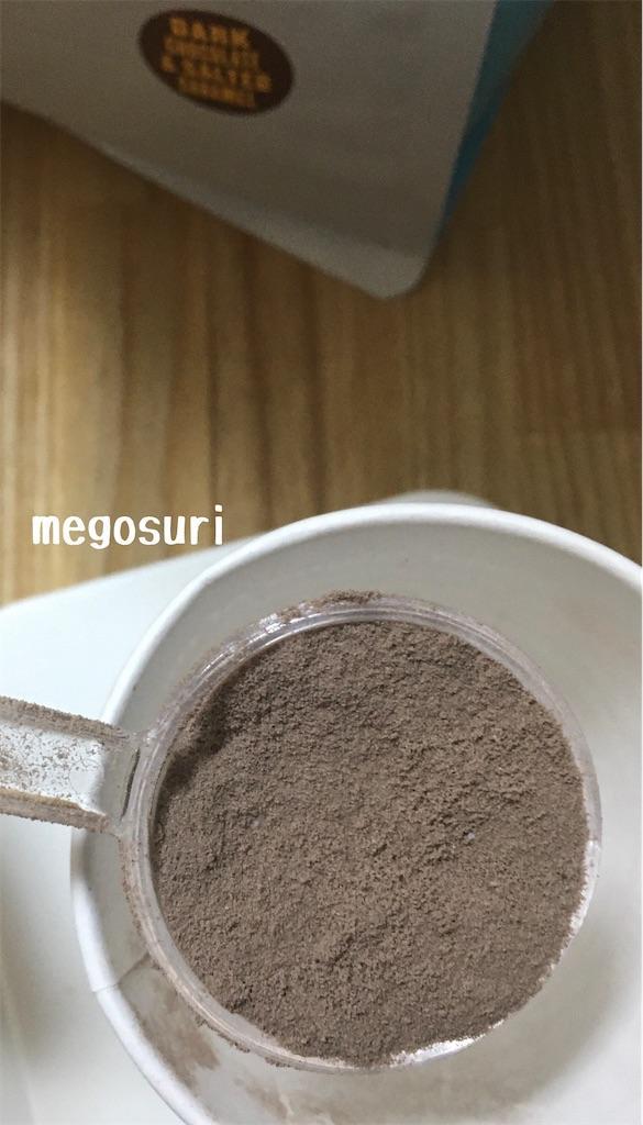 f:id:megosuriwork:20200523112627j:image