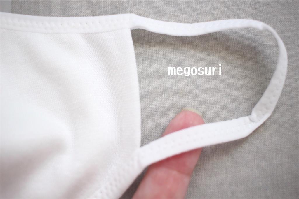 f:id:megosuriwork:20200607115003j:image