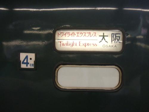 f:id:megrullah:20110508005724j:image