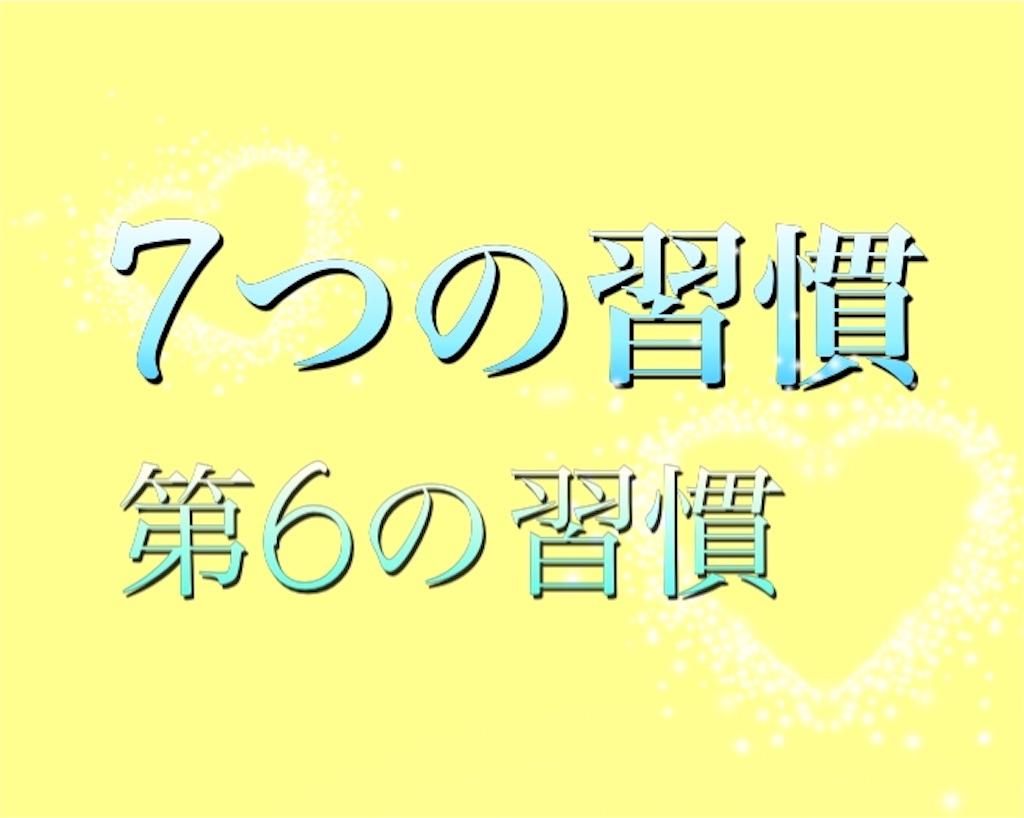f:id:megu8706:20200414090357j:image
