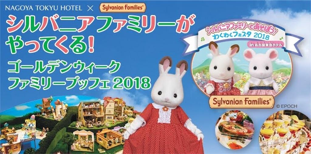 Sylvanian Families Garden Branco Set KA-622 Epoch japan NEW