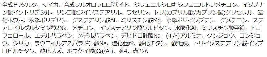 f:id:meguharuo:20201019144930p:plain