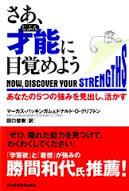 f:id:megumakou2014:20150526065247j:plain