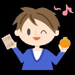 f:id:megumakou2014:20150627165044p:plain