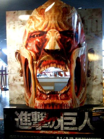 f:id:megumakou2014:20150806160627j:plain