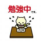 f:id:megumakou2014:20150816204620p:plain