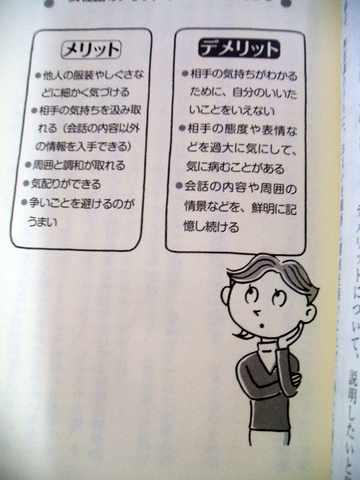 f:id:megumakou2014:20151024114851j:plain