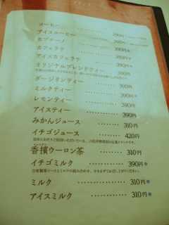 f:id:megumakou2014:20151025220327j:plain
