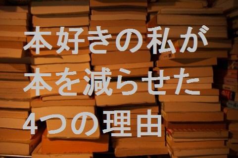 f:id:megumakou2014:20160122094621j:plain