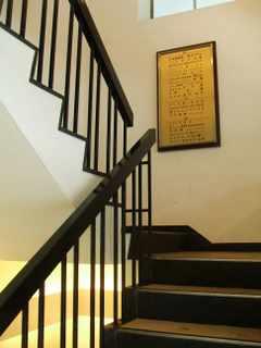 nest 2階へ上がる階段